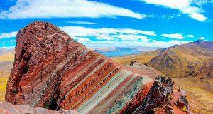 montaña pallay Punchu